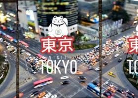 Tokio erleben: Reisetipps & Erfahrungsberichte von Adachi bis Taitō