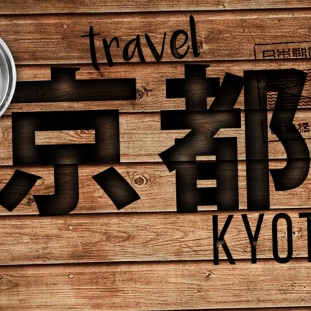 Farbenfrohes Kyoto - Sake, Shopping & Kaiserpalast im Herzen Japans